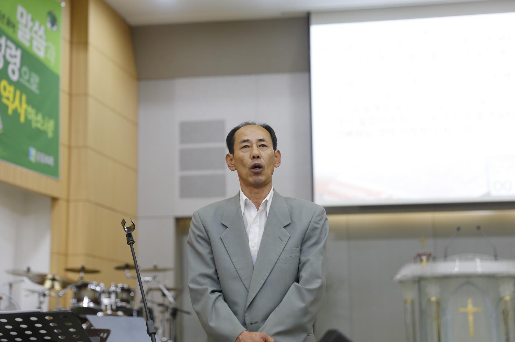 7 김흥환 집사.JPG